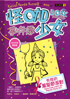 Chinese Book 2